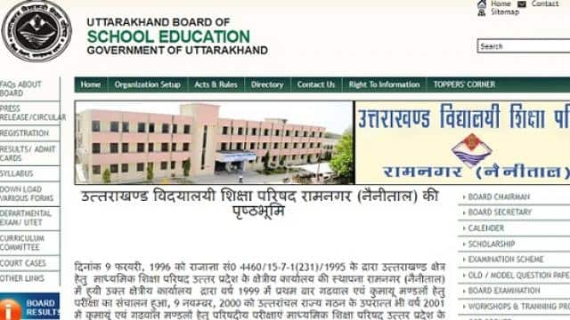uk board 10th 12th result 2019  ubse will announce uttarakhand board class 10 and 12 result on 30 ma