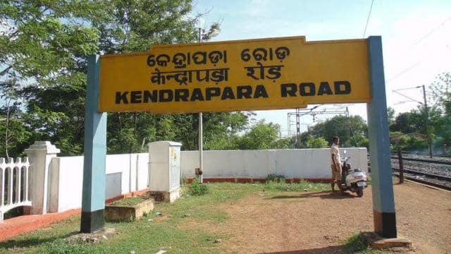 kendrapara lok sabha constituency  file pic