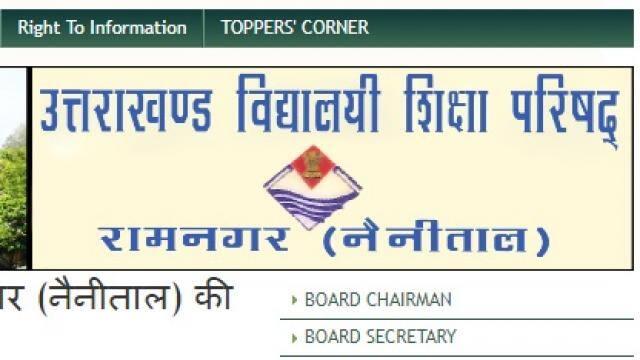 uttarakhand board result 2019 on may 30