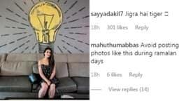 Fatima Sana Shaikh ने पोस्ट की फोटो तो लोगों ने किया ट्रोल, कहा 'रमजान में न पहनें ऐसे कपड़े'