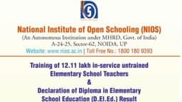 nios deled result declared