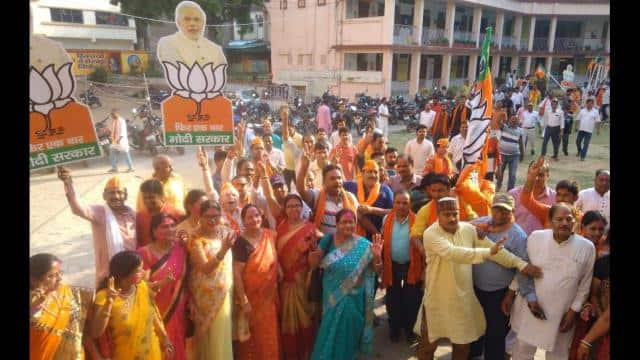 celebration at bhagalpur by bjp supporters