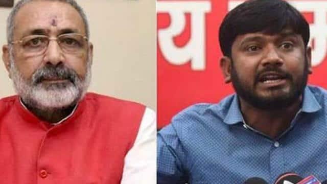 election result 2019                  bihar                  vip
