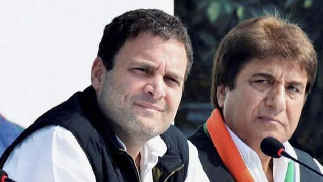 rahul gandhi and raj babbar pti file photo