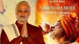 Review: मोदी के जीवन की कई अनछुए पहलुओं से रूबरू कराती है 'PM Narendra Modi'