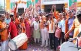 Lok sabha election Result 2019 Live : भाजपा कार्यालय में जश्न,बाकी में सन्नाटा
