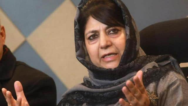 pdp chief mehbooba mufti  file photo   hindustan times