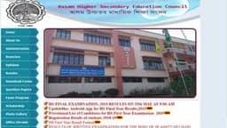 Assam HS result 2019: असम बोर्ड 12वीं के नतीजे घोषित,  चेक करें  www.ahsec.nic.in