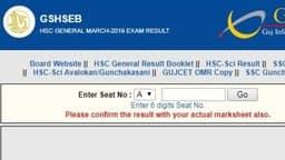 GSEB HSC Result 2019: गुजरात बोर्ड 12वीं का परिणाम जारी, चेक करें gseb.org पर