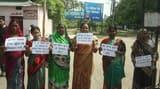 ममता कार्यकर्ताओं ने किया प्रदर्शन