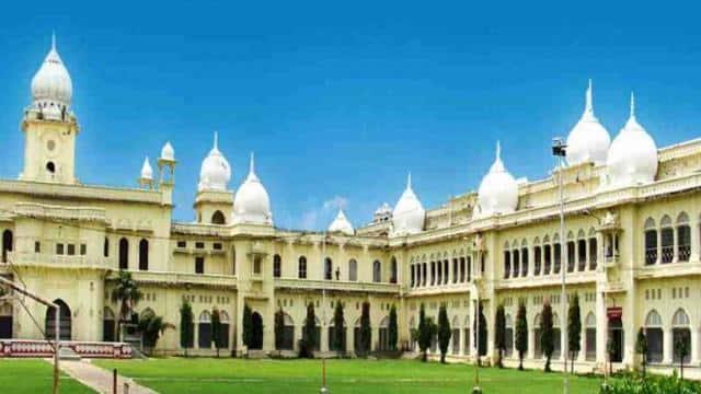 लखनऊ विश्वविद्यालय परीक्षा 2021 : यूजी-पीजी सेकेंड व फाइनल ईयर एग्जाम में होंगे मल्टीपल च्वॉइस प्रश्न