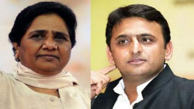 sp chief akhilesh yadav and bsp chief mayawati  file pic
