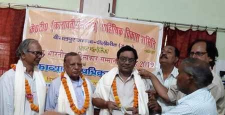 डॉ. व्यथित को जयशंकर प्रसाद स्मृति सम्मान