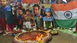INDvsPAK: भारतीय क्रिकेट टीम की जीत के लिए फैन्स कर रहे हैं खास आरती और हवन