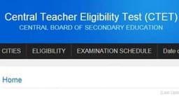 CTET 2019: 7 जुलाई को सीटीईटी परीक्षा से पहले जान लें ये 5 खास बातें