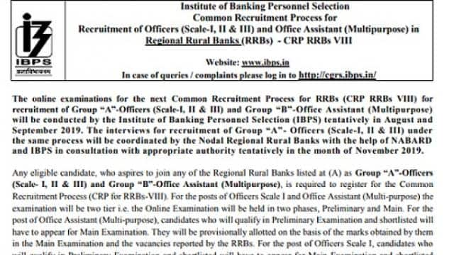 download ibps rrb notification 2019