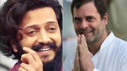 रितेश देशमुख ने इस अंदाज में दी राहुल गांधी को जन्मदिन की बधाई