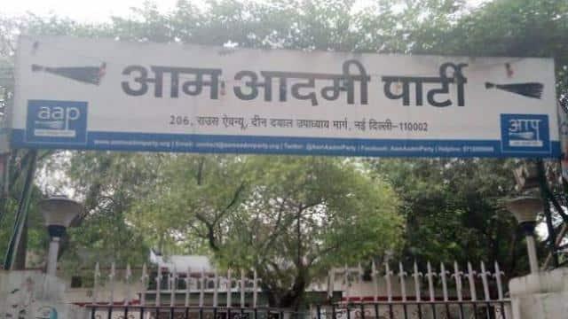 delhi aam adami party aap two mla membership in crisis