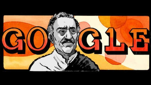 On Amrish Puri's 87th Birth Anniversary, Google Doodle Honours the Iconic Bollywood Actor.