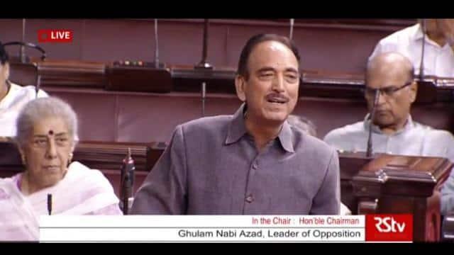Parliament:  राज्यसभा में गूंजा मॉब लिंचिंग का मुद्दा, आजाद बोले- झारखंड हिंसा का कारखाना बन गया है