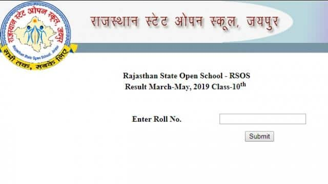 rsos 10th result 2019 declared