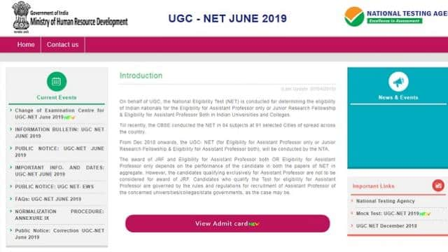nta ugc net june result 2019