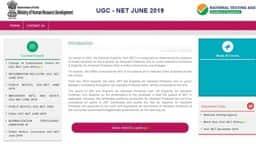 NTA NET Answer Key 2019: जल्द जारी होगी एनटीए नेट परीक्षा की आंसर की