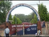 bhagalpur central jail file photo