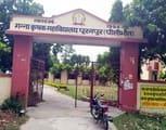 पूरनपुर के गन्ना कालेज को छह बिषयों से स्नाकोत्तर की मिली मान्यता