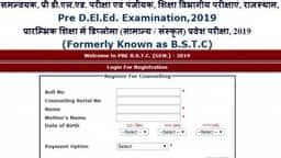 rajasthan bstc counselling 2019 dates released check bstc rajasthan pre deled latest updates