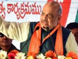 union home minister amit shah addressing a huge gathering of party workers at shamshabad on the outs