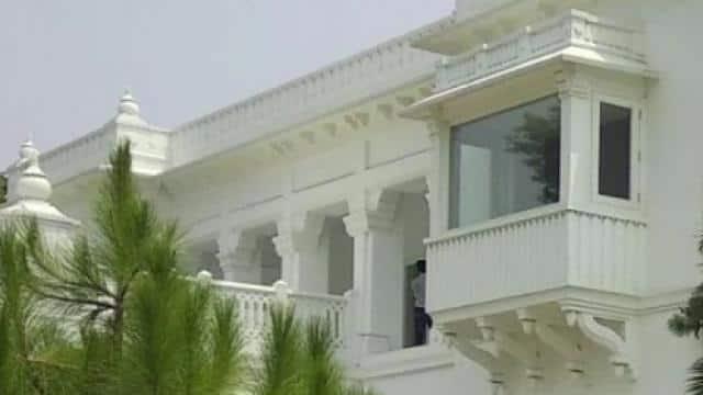 govt bungalow