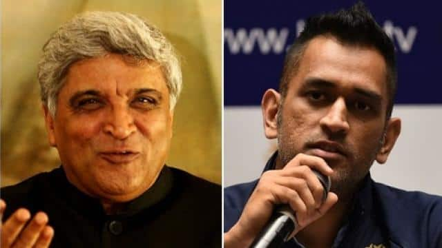 javed akhtar and ms dhoni