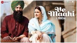 'Kesari' के  'Ve Maahi' गाने ने यूट्यूब पर 20 करोड़ व्यूज का आंकड़ा किया पार