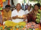 गुरु पूर्णिमा : मंत्री सरयू राय ने की रामार्चा पूजा