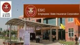 ESIC के कर्मचारियों को अब पहले दिन से ही मिलेगी यह खास सुविधा