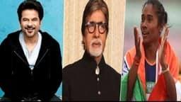 हिमा दास को अमिताभ बच्चन-अनिल कपूर से लेकर इन बॉलीवुड सितारों ने दी बधाई, खास अंदाज में की तारीफ
