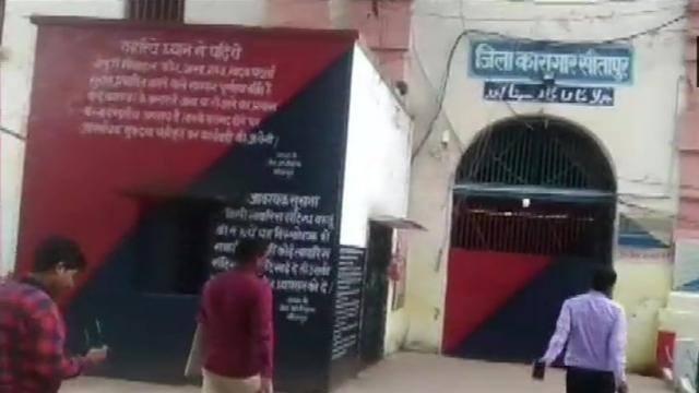 उन्नाव कांड : सेंगर से पूछताछ के लिए सीबीआई की टीम पहुंची सीतापुर जेल