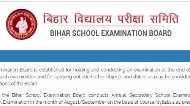 bihar school examination board