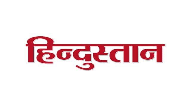 dehradun ,uttarakhand ,Sarika ,Pradhan ,appointed ,state ,president,सारिका,गोर्खा मोर्चा,पार्टी,प्रदेश अध्यक्ष