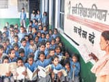 सरकारी स्कूलों में अब प्ले ग्रुप में पढ़ाई की तैयारी