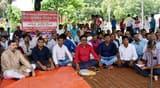 अगस्त क्रांति दिवस पर संघर्ष का आह्वान