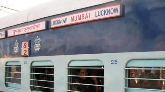 know what happened suddenly pushpak express train ran in opposite direction