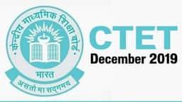 CTET Answer key 2019: जल्द जारी होगी सीटीईटी दिसंबर परीक्षा की आंसर की, यहां पढ़ें डिटेल्स