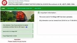 RRB JE CBT 2 Exam Date City Details: आज इस वक्त जारी होगी आरआरबी जेई डेट व सिटी डिटेल्स