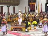pm modi receives gaurd of honor in thimpu