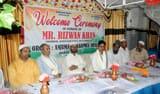 जमशेदपुर में खुलेगा हज ऑफिस : रिजवान