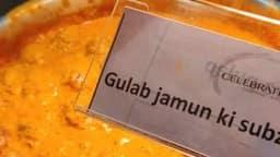VIRAL: गुलाब जामुन की सब्जी ने चकराया