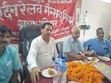 रेलवे रिटायरमेंट एसोसिएशन का गठन किया