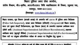 Bihar Police 2446 SI Recruitment 2019: हिन्दी में पढ़ें बिहार पुलिस दारोगा भर्ती का नोटिफिकेशन